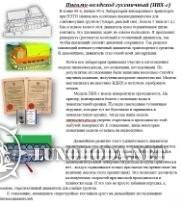 Статья1
